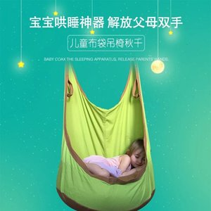 2020 High quality outdoor cotton canvas toy play equipment children's bag swing indoor swing chair