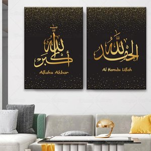 Paintings Islamic MaGold Alhamdulillah Arabic Calligraphy Canvas Painting Wall Art Print Poster Picture Living Room Home Decor