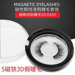Magnetic false 3D magnet eyelash free glue self adhive Eyeliner Pen Set