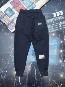 Herren Spur Hosen Sommer Strand Shorts für Männer Frauen Unisex mit Brief Gedruckt Gestreifte Outwears Street Rouse Pullover Hose Kordelzug Passen Sie S-XL an
