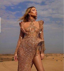 Женское платье Дженнифер Лоуренс трубка русалка сексуальность кристаллические жемчужные блестки Кардашьян Миранда Керр кружева с длинным рукавом с длинным рукавом