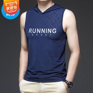 Luxury T-shirts Men's Summer Fashion Brand T-shirt Quick Dry Breathable Fitns Sleeve Top Sports Casual Ice Vt Shoulder