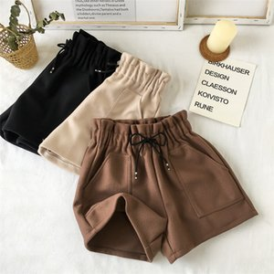 Shorts New Women Shorts Tail Herfst and Winter High Solid Casual Loose Fat Elastic Tail Right Booty Shorts Bags