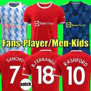 Manchester maillot de foot 2021 2022 UNITED CAVANI UTD VAN DE BEEK B.FERNANDES RASHFORD 21 22 Maillots de football kit homme + enfants enfant quatrième de la