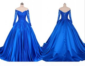 V neck Blue Evening Dress With Long Sleeves Lace A line Princess 2021 Applique Illusion Sequined Beaded Corset Back Quinceanera Party Dress