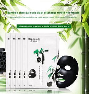 2021 Bamboo Charcoal Repair Essence Mask Cosmetics Whitening Moisturizing Mask Ultra-thin Silk Membrane Cloth Beauty Skin Care Mask factory Outlet