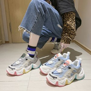 Rainbow soles old shoes female ins tide super fire stitching color thick bottom net red sports casual shoe