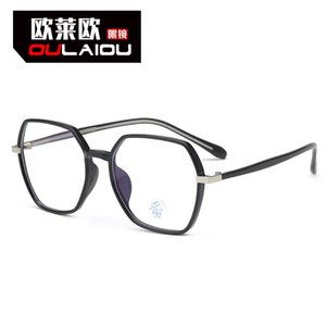 2021 New Plug-in Tr90 Large Polygon Corner Men's Trend Business Fashion Myopia Spectacle Frame