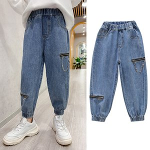 Children's Jeans Spring and Autumn Hip Hop Zipper Leggings Girls Korean Blue Loose 2021 Pants