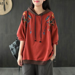 Women's Hoodies & Sweatshirts Spring Autumn Arts Style Women Long Sleeve Loose Pullovers Vintage Embroidery Cotton Casual Hooded T