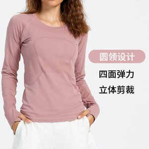 Luxury Party Dresses Same Style Yoga Cloth Women's Long Sleeve T-shirt Spring and Autumn Round Neck Slim Fit Fitns Top Running Sportswear