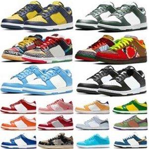 2021 الرياضة حذاء دونك الاحذية الساحل الأخضر مكتنزة dhunky syracuse unc الصبار الملكي الرجال النساء أحذية رياضية العلامة dunks انخفاض المدربين