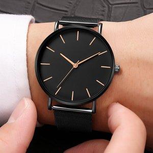 Rose Gold Women's Watch 2021 Women Mesh Belt Ultra-thin Fashion Relojes Para Luxury Wristwatches Reloj Mujer