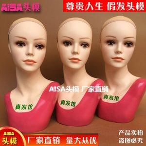 Jewelry Shoulder Show Fake with Female Head Model Wig Window