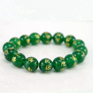 Green Agate Engraved Namo Amitabha Strands Beaded Elastic Bracelet 10mm 12mm 14mm Buddhist Beads Chanting Scriptures Bracelets Reiki Heal Buddhism Jewelry