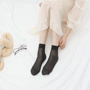 Chaussettes Slip Socks Spring and Automne Massage Distribution Thieling Anti Crochet Court Loose Steel Fil Staings Résistant Résistant Veet SOS