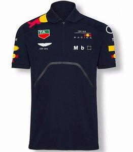 2021 F1 Fórmula One World Championship Cavaliers Deportes al aire libre Camiseta de manga corta Camiseta de secado rápido