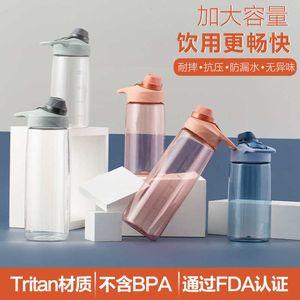 Tritan простая прямая питьевая открытая детская вода портативное удобное поле для утечки утечки пластикового здоровья