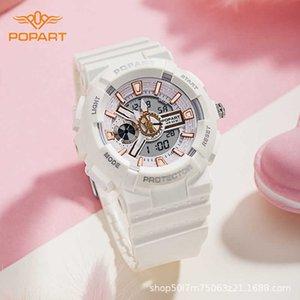 Boyi watch trend sports electronic fashion double display large dial luminous waterproof men's and women's universal Watch