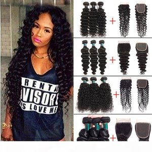 Brazilian Deep Wave 3 Bundles Deals With Lace Closure Cheap Loose Deep Wave Kinky Curly Water Wave Remy Human Hair Weave Extensions
