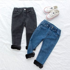 Children's Jeans Girls Spring and Autumn Wear 2021 Korean Fashion Long Pants Boys Slim Elastic Leggings