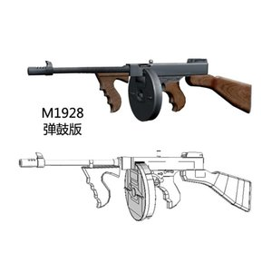 1:1 Scale Thompson M1928 Gun Model Papercraft Toy DIY 3D Paper Card Military Model Handmade Toys for Boy Gift