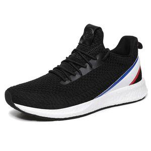 Sneakers Men's sneakerM949