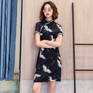 Японская уличная одежда Женщины Вьетнам Одежда Сексуальное Китайское платье Cheongsam Азиатская Одежда Qipao Восточный Vestido Ao Dai FF2796 Этнические