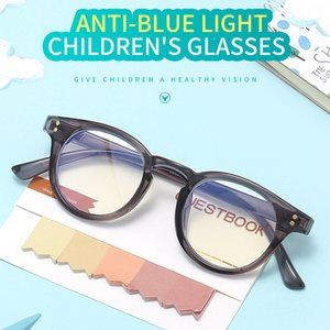 Elbru Kids Eyeglass Frames Anti-blue light Eyeglasses Goggle Plain Glasses Kid Eye Frame Eyewear Fashion children Glasses Frame