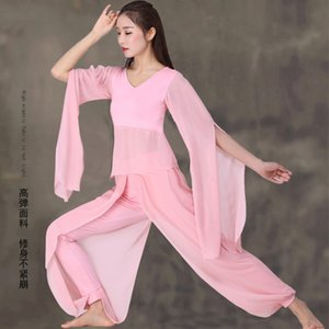 Rhyme White Dance Yoga Suit Women's New Chiffon Yarn Elegant Modal Cotton Ball Body Surface Performance KMZA