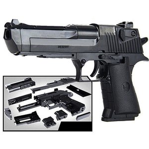 Çocuk Oyuncak Silah 1:10 Çocuklar Montaj Yapı Taşı Tuğla Tabanca Eğitim Monte Plastik Silah Modeli Doğum Günü Hediyesi Için