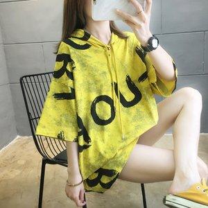 T-shirt Korean loose hooded medium length T-shirt women's summer 2021 new lazy wind short sleeve graffiti LARGE