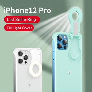 Phone Cases Selfie Light Case LED Fill Ring Flash Protective Cover For iPhone 12 Pro Max