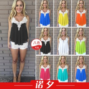 V-neck Lace Nuoxi Stitching Collar Net Color Chiffon Suspender Vest Casual Top 8 Colors 1020 GAHL