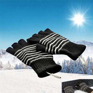 Nuevos guantes de calefacción eléctrica de invierno Guantes térmicos USB con calefacción eléctrica Guantes de calefacción eléctrica Guantes climatizados 730 Z2