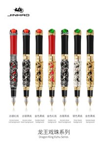 Jinhao Dragon King play ball fountain pen for treasure business office gift high-end signature pens factory direct sales