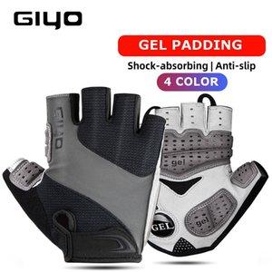 GIYO Half Finger Anti Slip Bicycle Gloves Outdoor Sport Cycling Gloves Men Women Gel Pad Breathable MTB Road Bike Accessories
