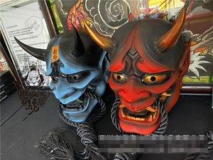 Red Prajna mask horror unisex cosplay Japanese samurai swordsman mask Halloween costume party Free Size