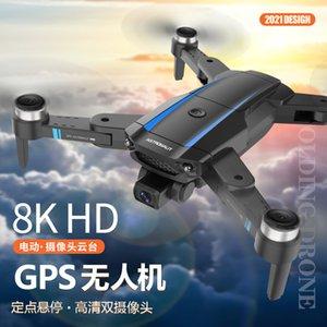 Haute définition Caméra double caméra UAV Photographie aérienne de retour automatique AirCraft Quatre Axe Télécommande Aircrafen00