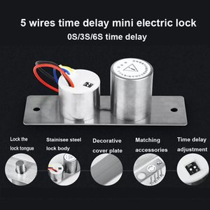 Electric Drop Bolt 5 Wires Time Delay DC 12V Easy Embed Install Induction Auto Electronic Door Lock Cylinder Body