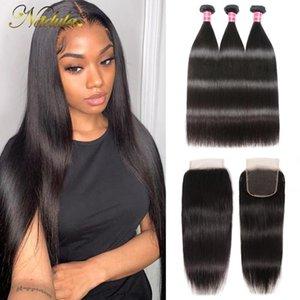 Человеческие волосы для волос NADULA 5 * 5 HD кружева закрывают прямые пакеты с 100% бразильской тканью