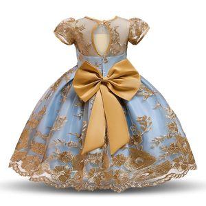 Christmas New Year Dress Girl Kid Elegant Wedding Dress Lace Gown Children First Communion Dresses Teen Girls 8 10 Year Birthday 967 X2