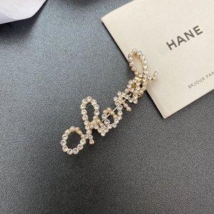 Yarım inci elmas alfabetik broş 1 kelime saç pin vintage zarif kadın takı dekorasyon anneler günü hediyesi