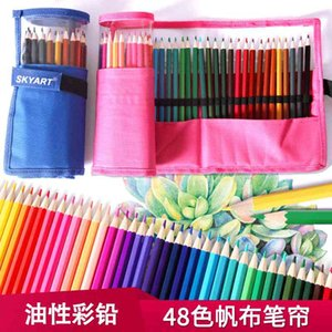 Pencils pens creative stationery, rolled cloth stationery set, 48 color drawing , student adult brushes