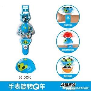Prêmio Assista Gyro Crianças Gyro Kindergarten Prático Pequeno Presente Compartilhamento de Brinquedo