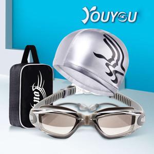 نظارات البركة الكبار في الهواء الطلق الزجاج badcap حالة الأنف كليب أقراط + حقيبة السباحة لا، uv toggle