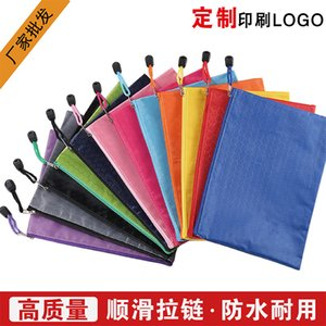 A4 File Bag Canvas Zipper Student Stationery Bag Office Archive Waterproof A5 Data Printing