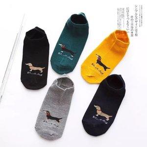 summer fashion men short socks female socks student socks men and women multicolor