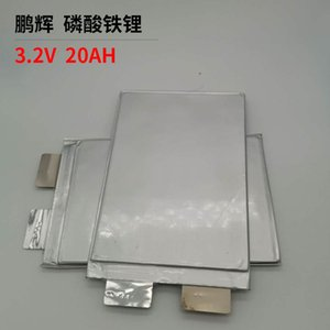 Soft pack polymer lithium battery 3.2V lithium iron phosphate 20AH power battery pack electric vehicle solar energy storage