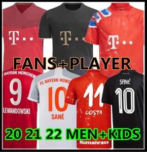 Человек 20 21 22 гонки здравомыслящие вентиляторы футбольные трикотажки Льюндовский Дэвис Мюллер Gnabry Munchen 2021 2022 игрок мужчины детские футбольные рубашки